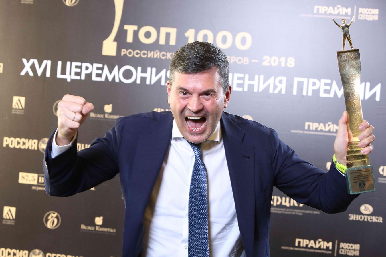 Ежегодная премия «Топ-1000 российских менеджеров»